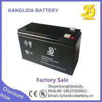 12v 7ah rechargeable lead acid ups battery