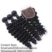 Sell Lace frontal hair extension with competitive price