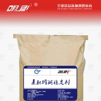 compound thickening and stabilizer