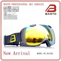 top designed  revo lens customized snow ski goggles SG1302 thumbnail image