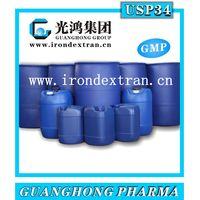 iron dextran thumbnail image