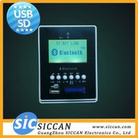 MP3+SD(MMC)+USB+ Display /FM+Remote Control SC-M010