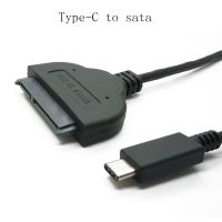TYPE-C USB3.1 to 22pin SATA Cable Converter for 2.5 inch SATA I / II / III Hard Disk Driver SSD Whol