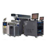 Laser Enamel Removing Machine thumbnail image