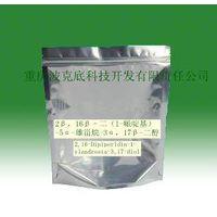 2,16-Dipiperidin-1-ylandrosta-3,17-diol