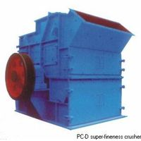 supply crusher ,cement equipment , cement production line, cement plant thumbnail image