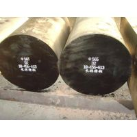 We sale forged steel bar