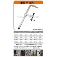 Professional F Clamp with Chrome Plated Screw Bar