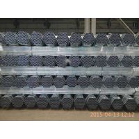 galvanized iron pipe price in China Dongpengboda