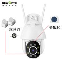 XYC-PT3528BC-I7 thumbnail image