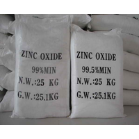 Zinc Oxide(Feed grade) thumbnail image