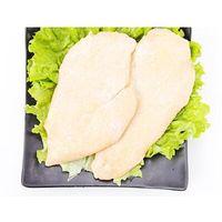 Vacuumed Boiled Natural 100%percent Chicken Breast thumbnail image