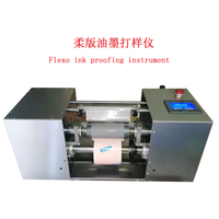Flexo ink proofer