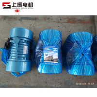 OEM Three Phase Vibrator Motor YZO 20-6 For Export