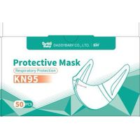 DaddyBaby brand KN95 masks with FDA from US approved manufacturer thumbnail image