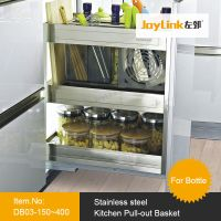 Stainless steel Kitchen Pull-out Basket for bottle
