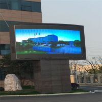 Cheap price custom High-ranking dip 3 in 1 full color led display module