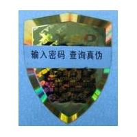 uv resistant self adhesive hologram labels