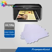 128g A4 matte coated paper