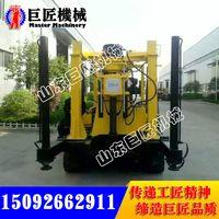 XYD-3CrawlerHydraulic Core Drilling Rig thumbnail image