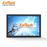 Factory Sale 21.5 inch Xietouch Flat Panel 1080P 16:9 Capacitive LCD Touch Screen Monitor