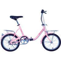 16'' folding bike