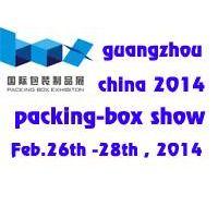 Packing Box thumbnail image