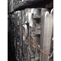 Aluminum Scrap thumbnail image