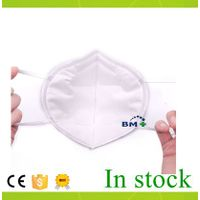 KN95 N95 Disposable medical mask Brother Medical BM-N95FFP2