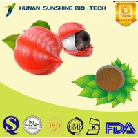 Supply Organic Guarana Seed Extract
