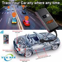 The product is great vehicle tracking