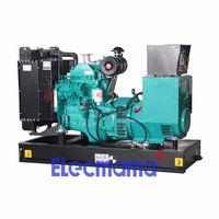 CSMT20-CES 20kw Cummins diesel generator