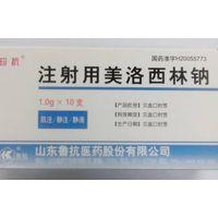 Mezlocillin Sodium for Injection