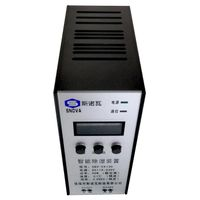 SNV-CX130 Intelligent Dehumidifier Device for Electric Cabinet thumbnail image