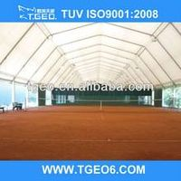 2013 OUTDOOR SPORTS EXHIBITION/TRADE SHOW/EVENT QUADRILATERAL ROOF TENT/MARQUEE WITH SIDEWALL