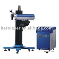 Crane-type laser welding machine thumbnail image
