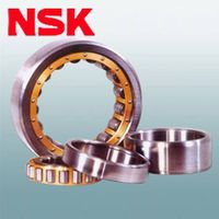 NSK Self-aligning Ball Bearing