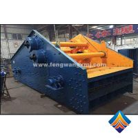 ZKR Series Clean Coal Dehydration Straight Line Screen    vibrating screen manufacturer