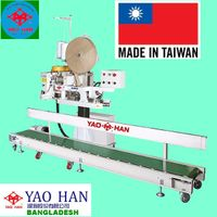 CONVEYOR BAG CLOSER SEWING MACHINE