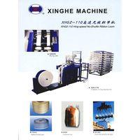 XHG2-110 High-speed No-shuttle Ribbon Loom