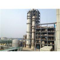 Hydrogen Peroxide Plant (Fluidized Bed Process) thumbnail image
