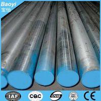 1.2601 ,Cr12MoV ,skd11, tool steel alloy steel