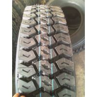 we can supply many kinds of radail tyre thumbnail image