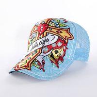 mesh trucker cap, sport cap, fashion cap thumbnail image