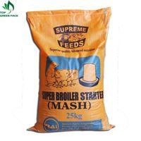 Custom Package rice flour packaging sack thumbnail image