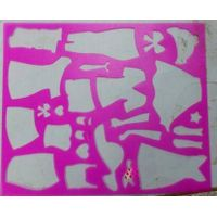 supply plastic drawing board for children thumbnail image