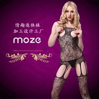 Net Crotchless Bodystocking Sexy Hollow out Lingerie Suspender Pantyhose