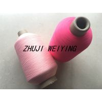 70D/24F/2 hank dyed elasticity stretch polyamide nylon 6 yarn