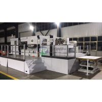 Feeder Type Fully Automatic Flatten Die Cutting Machine thumbnail image