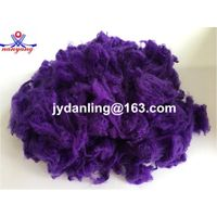 Purple Polyester Fiber for Filling Materials thumbnail image